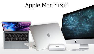 מוצרי Apple Mac