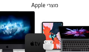 מוצרי Apple