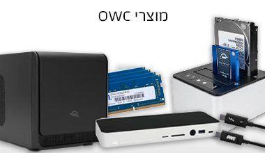 מוצרי OWC