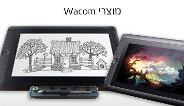 מוצרי Wacom